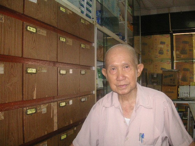 The late Choo Boon Hock in his Chinese medicine hall
