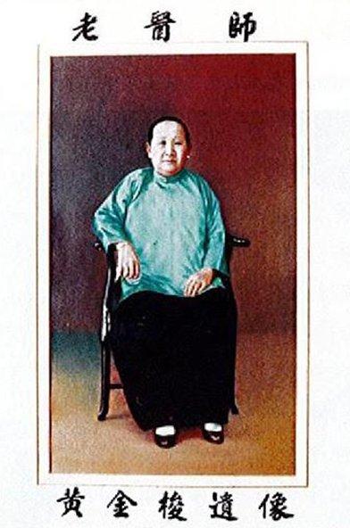 Madam Ooi, Ka Chow Chim